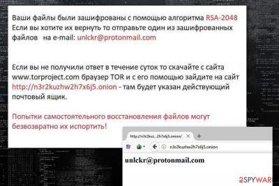 Gedantar ransomware drops a ransom note