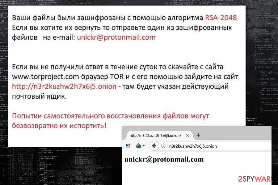 Gedantar ransomware drops a ransom note
