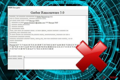 Gerber Ransomware 3.0