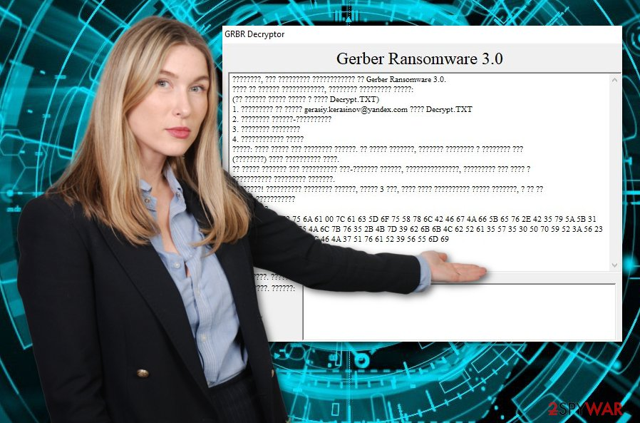Gerber virus 3.0