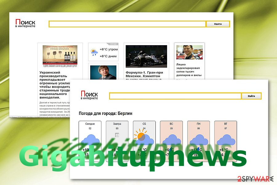 The sample of Gigabitupnews.com site