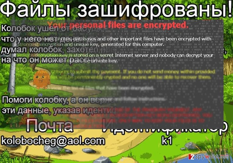 The image displaying Gingerbread ransomware