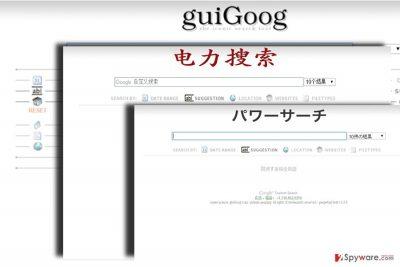 The screenshot of GuiGoog