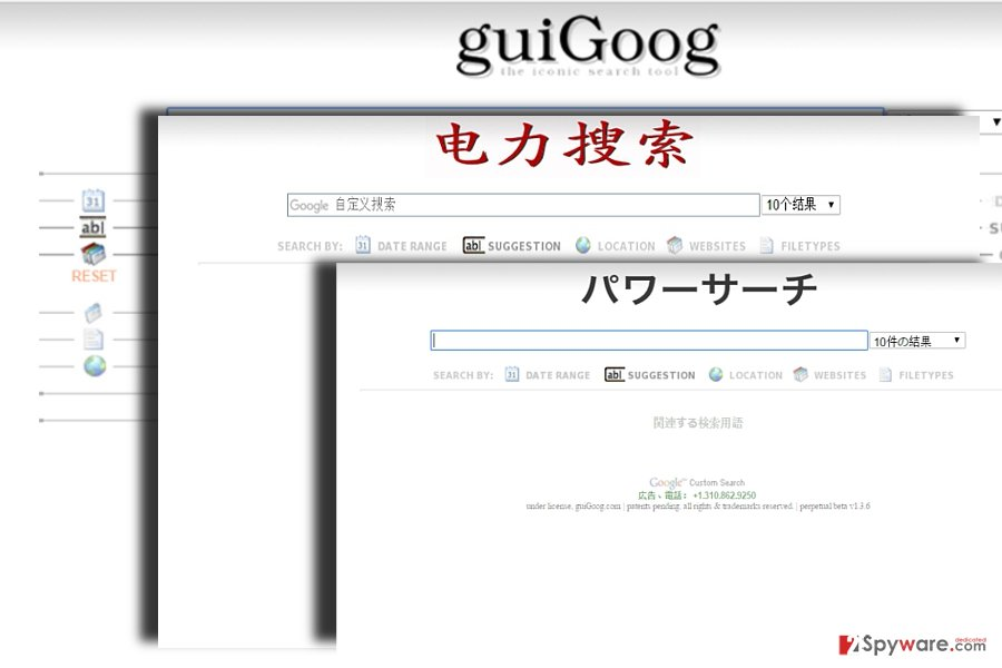 The screenshot of GuiGoog