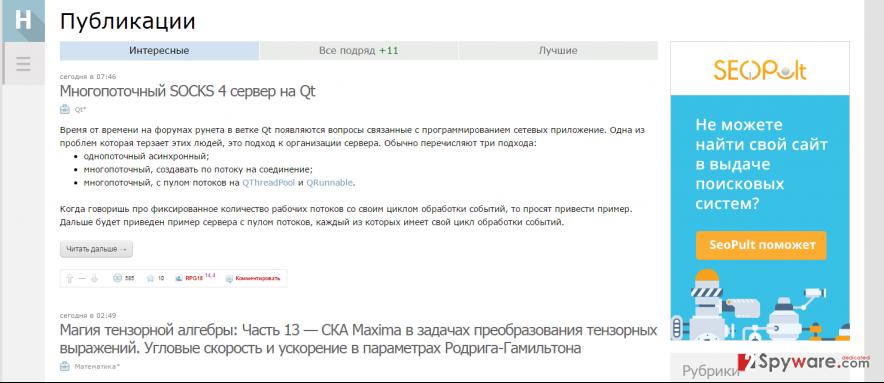 Habrahabr.ru