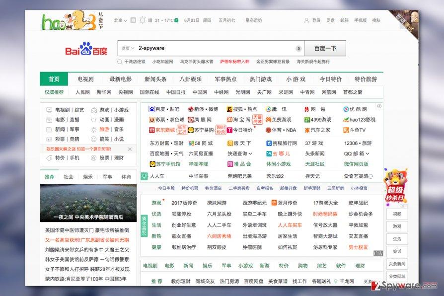 Hao643.com virus