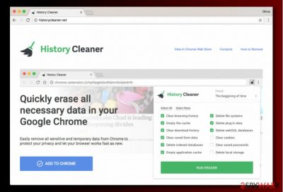 History Cleaner adware