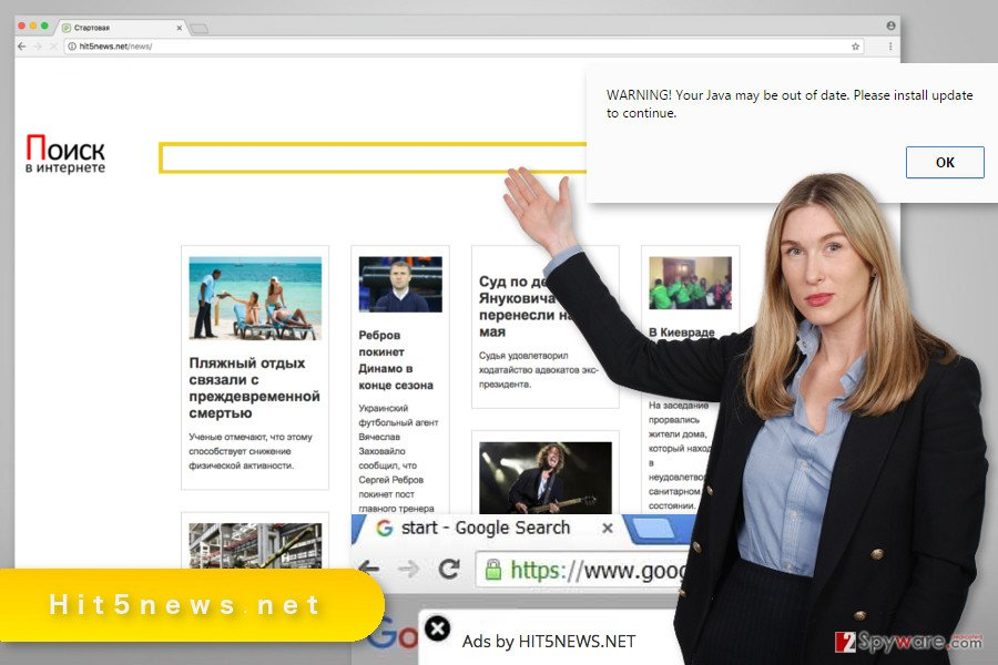 The image of Hit5news.net virus