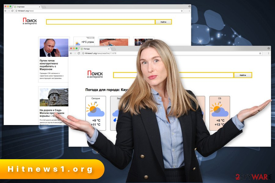 Illustration of Hitnews1.org browser hijacker
