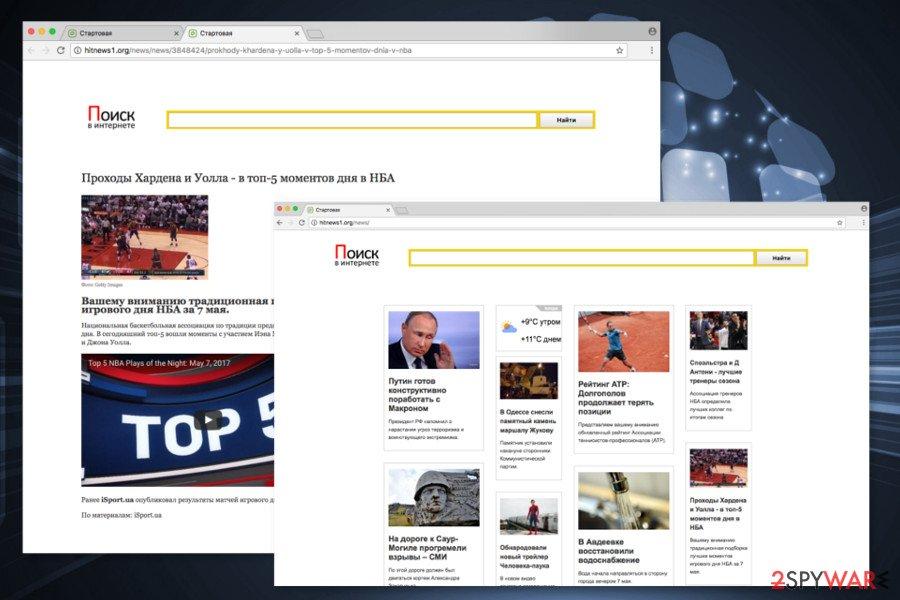The image of Hitnews1.org virus