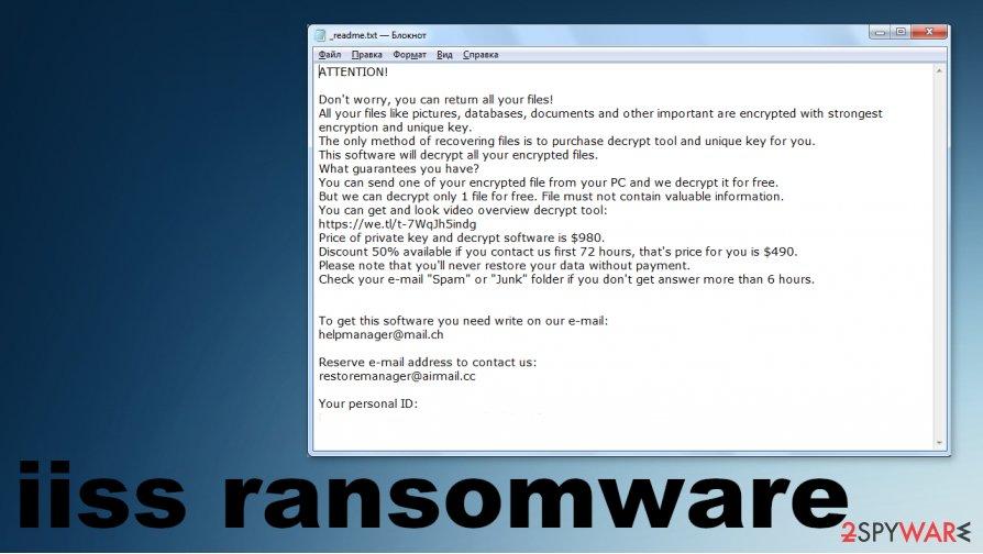 Iiss ransomware