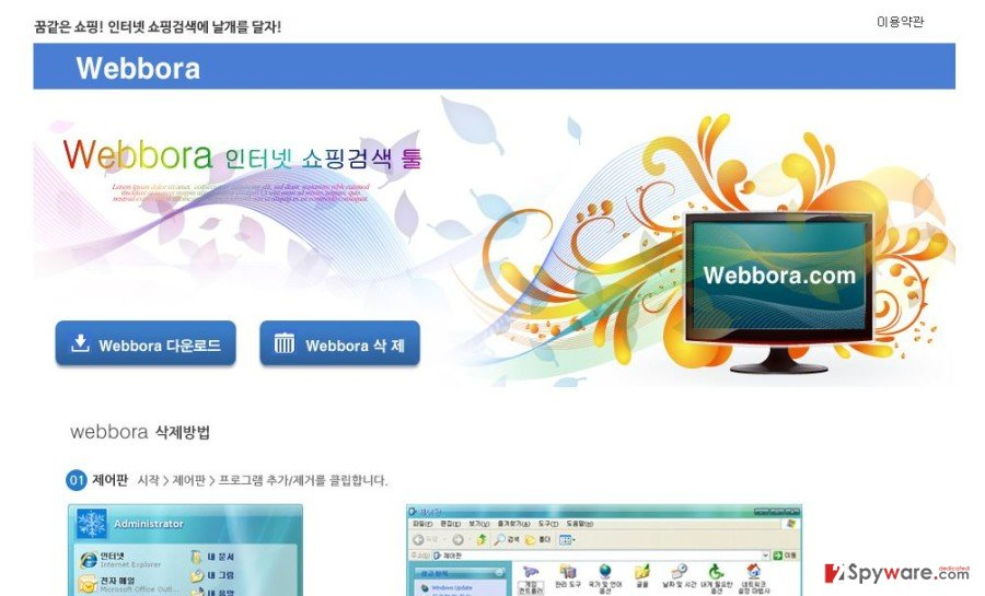 the picture of webbora adware
