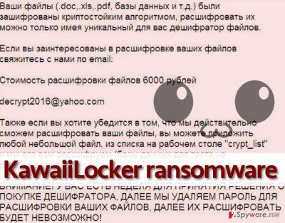 KawaiiLocker ransomware note