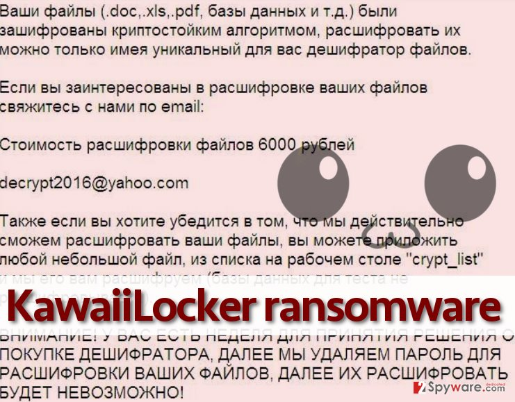 KawaiiLocker ransomware note