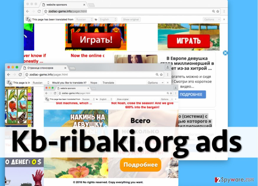 Examples of ads by Kb-ribaki.org virus