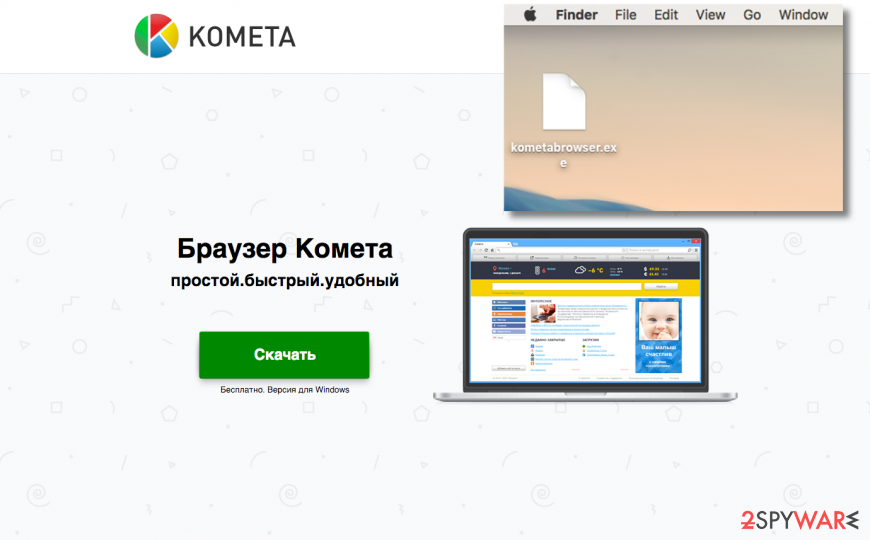 Kometa Browser page and example of Kometa Browser file