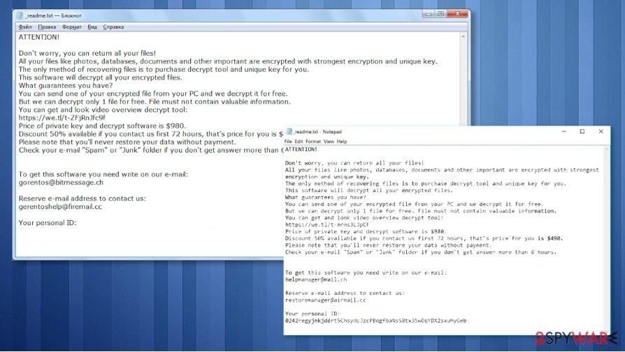 Kook files virus