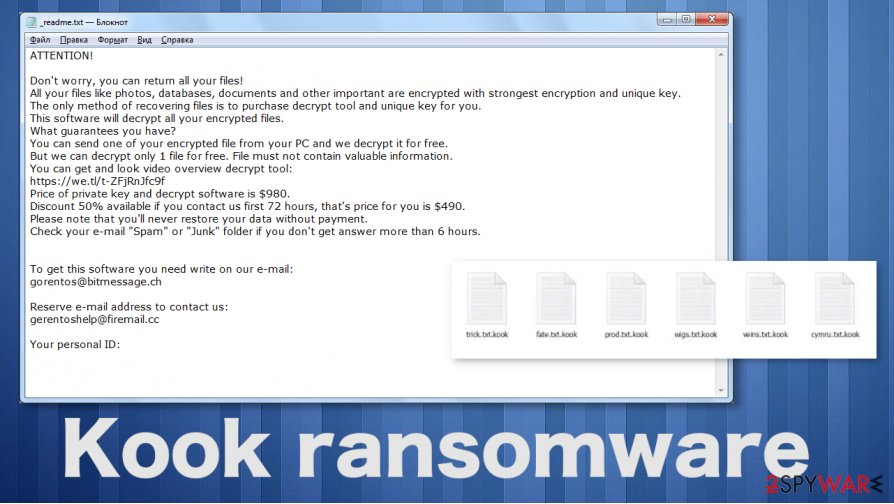 Kook ransomware
