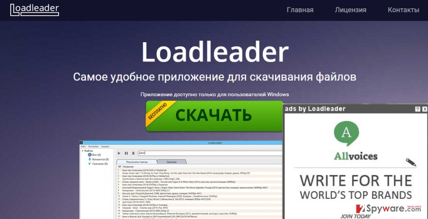 LoadLeader ads and the official LoadLeader website