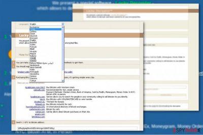 Locky-decrypter-example-screenshot