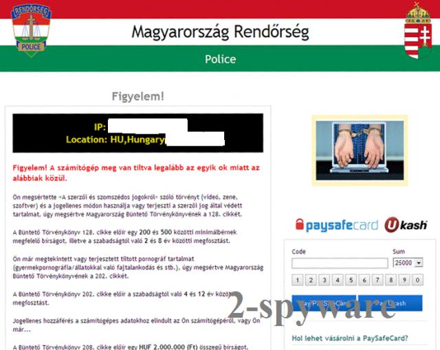 Magyarország Rendőrség Police virus snapshot