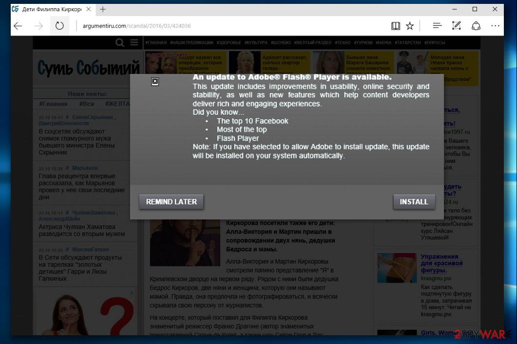 Malicious Adoble Flash Player ad infects users with Bad Rabbit virus