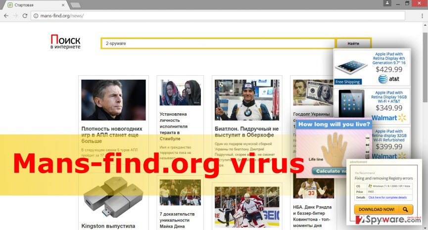 The picture of Mans-find.org virus