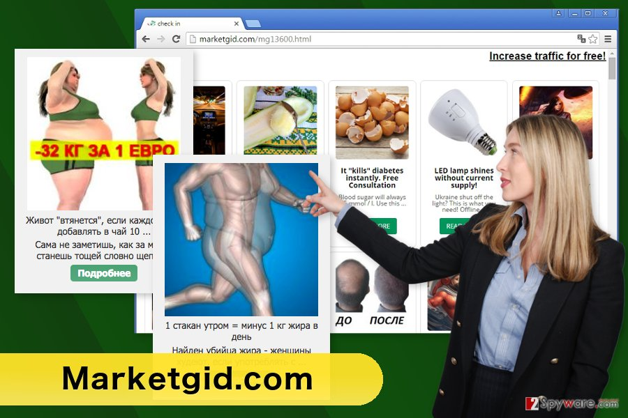 The picture of Marketgid.com adware