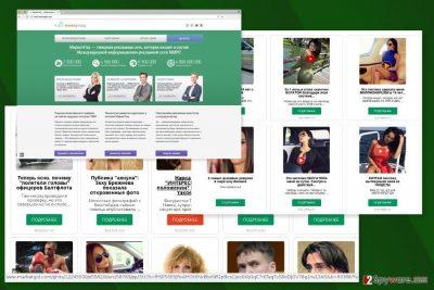 The image of Marketgid.com ads