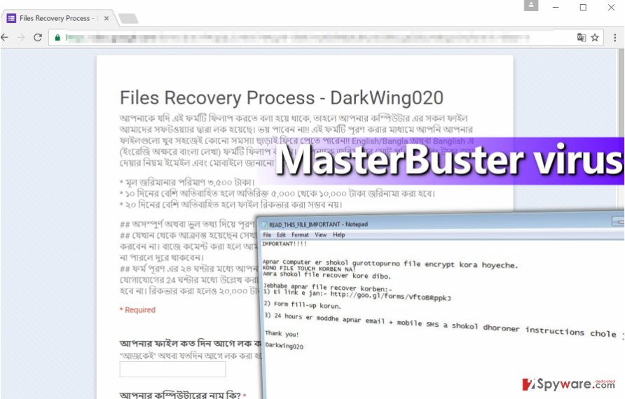 Ransomware MasterBuster destroys personal files and asks to pay a ransom of 3,500 rupees