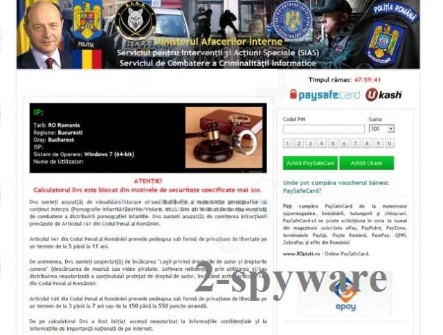 Ministerul Afacerilor Interne virus snapshot