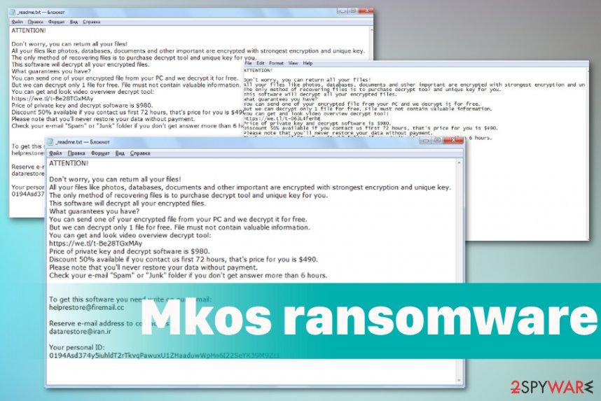 Mkos ransomware