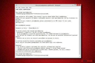 MVP ransomware