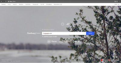 R0.ru search engine