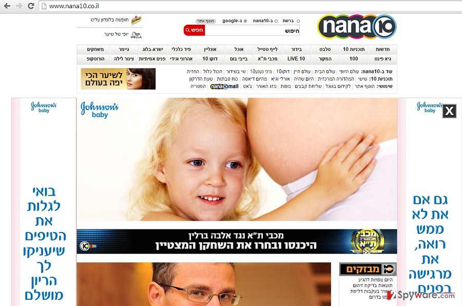 Nana10 Toolbar snapshot