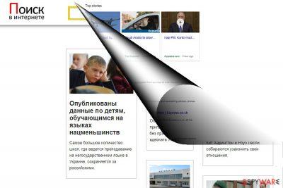 The image displaying News24org