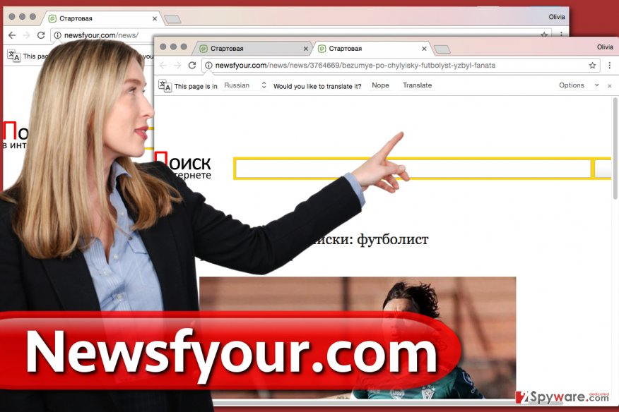 Newsfyour.com browser hijacker