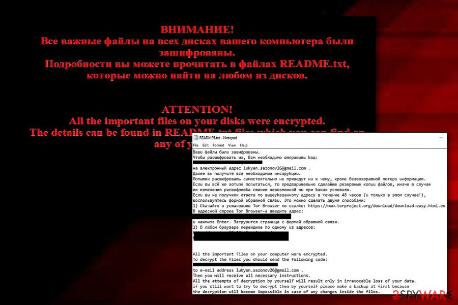 .no_more_ransom file virus