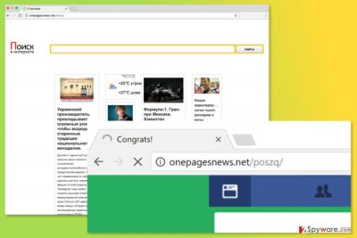 The image of Onepagesnews.net virus