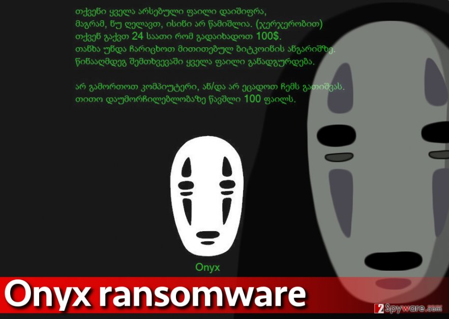Screenshot of Onyx virus message