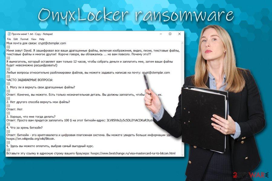 OnyxLocker ransomware virus