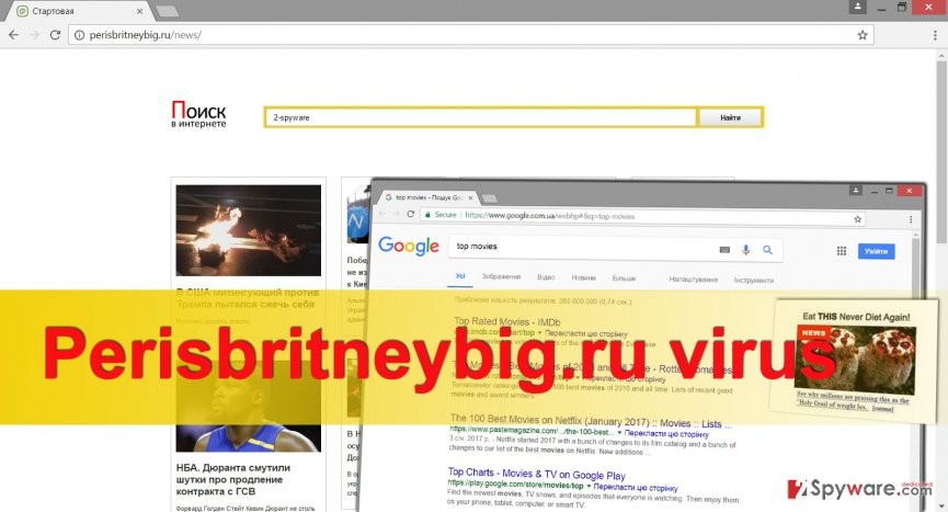 Illustration of Perisbritneybig.ru browser hijacker