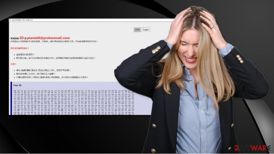 Phantom ransomware virus