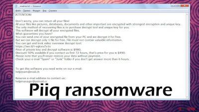 Piiq ransomware