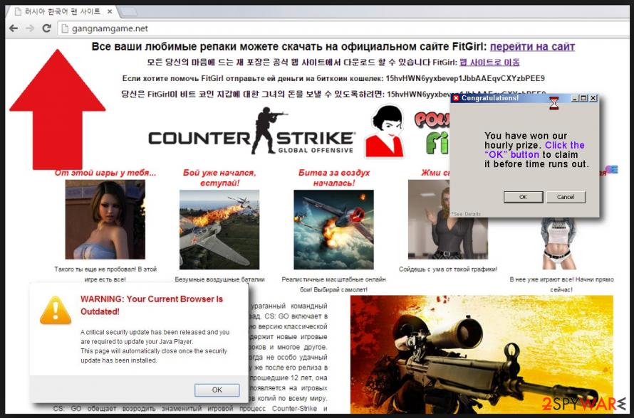 Ads by Gangnam Game virus