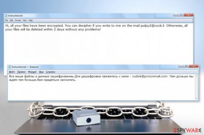 Image of Pulpy ransomware virus