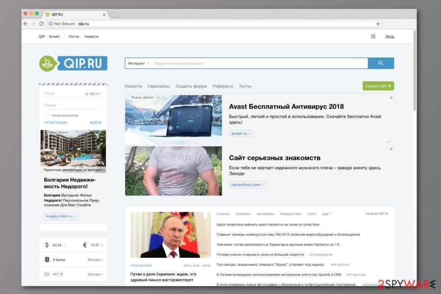 Qip.ru hijacker