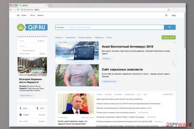 Qip.ru virus