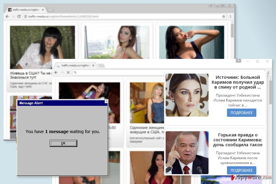 The image of QIPApp adware