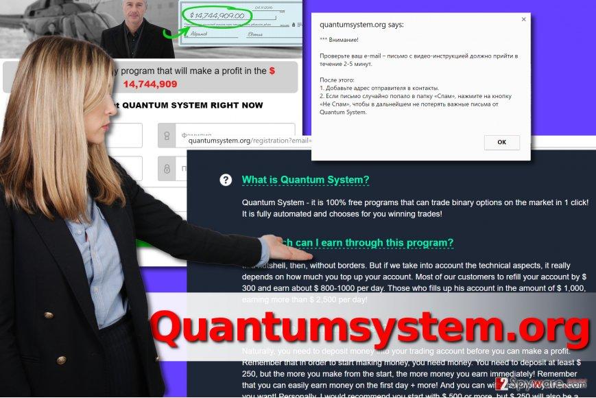 Quantumsystem.org site